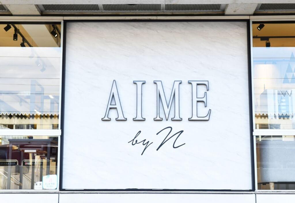 AIME by n / Kyoto