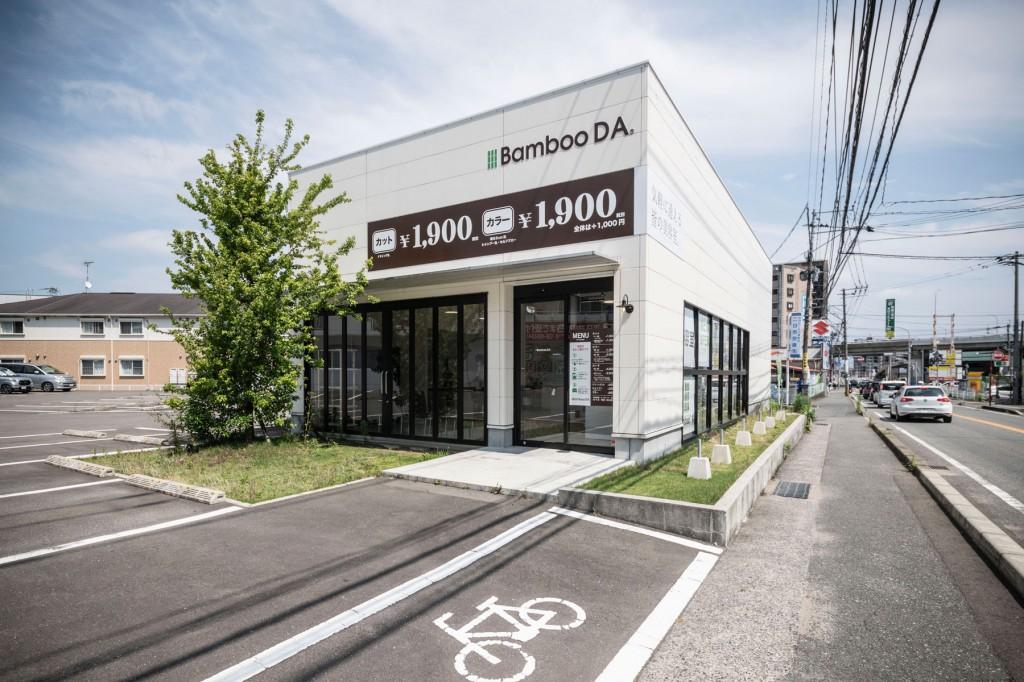 Bamboo DA 二日市店 / Fukuoka