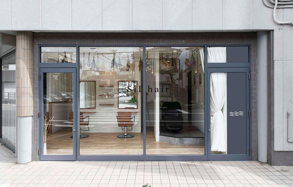 SiI hair / Chiba