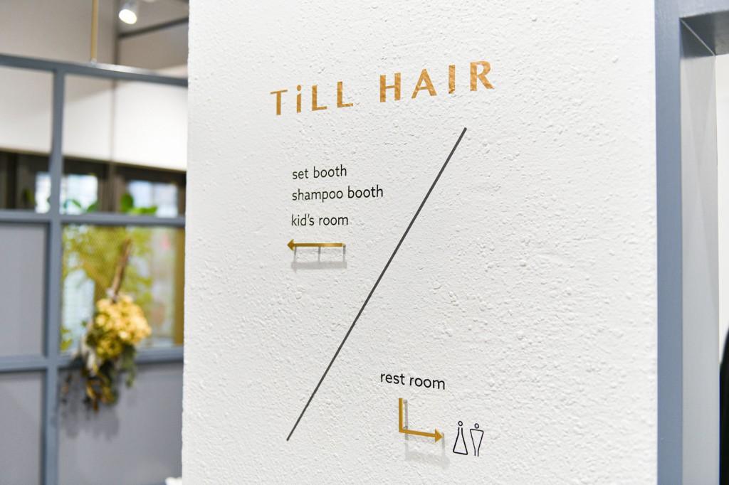 TiLL HAIR / Aichi