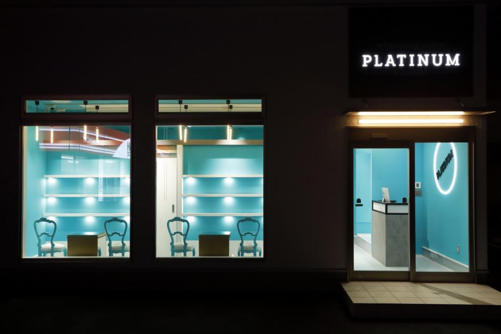 ホワイトニングサロン : PLATINUM/Okayama