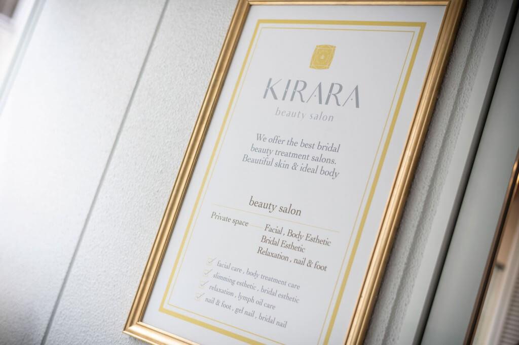 KIRARA beautysalon / Hiroshima