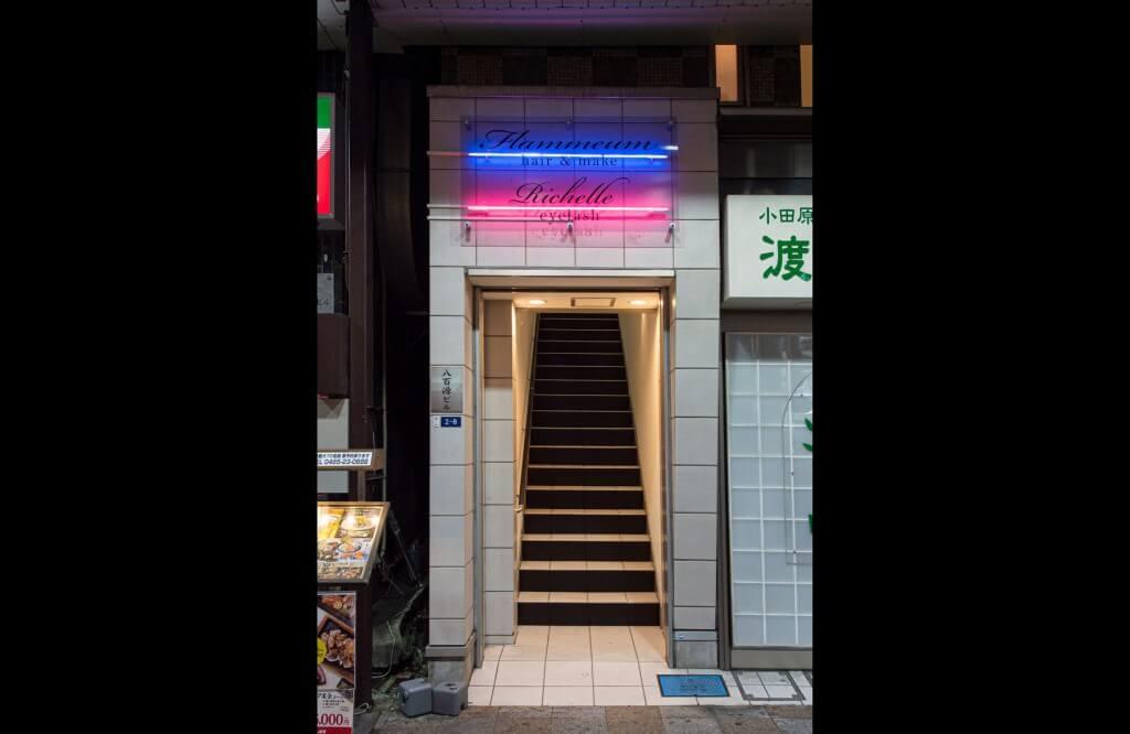 flammeum 小田原店 / Kanagawa