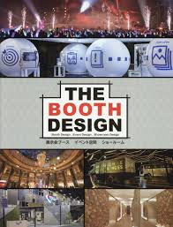 THE BOOTH DESIGN