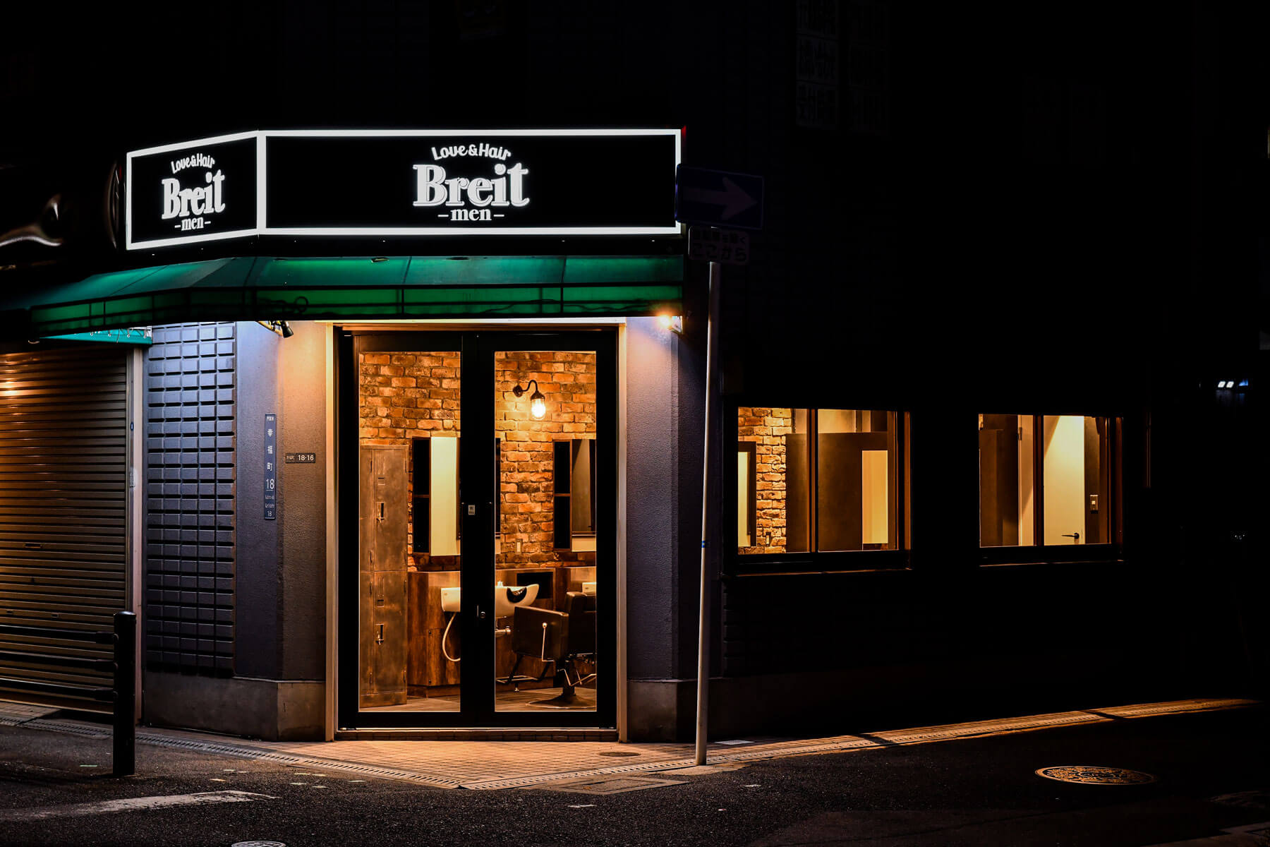 Breit/Osaka