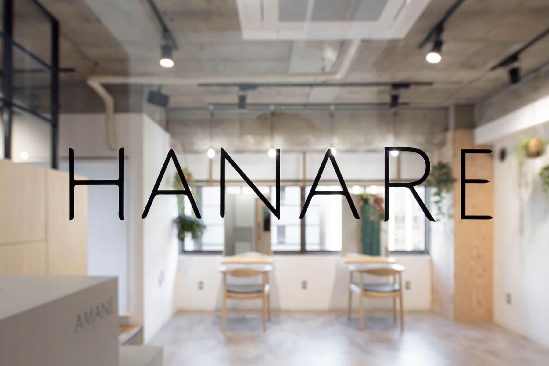 HANARE/Kanagawa