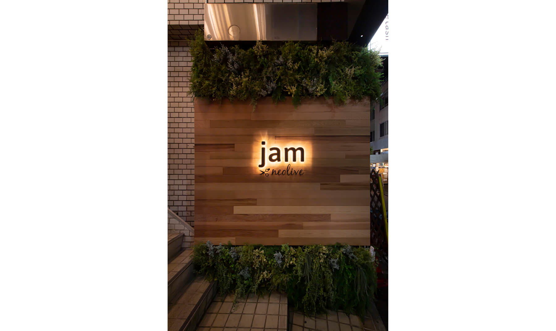 jam by Neolive高円寺店/Tokyo