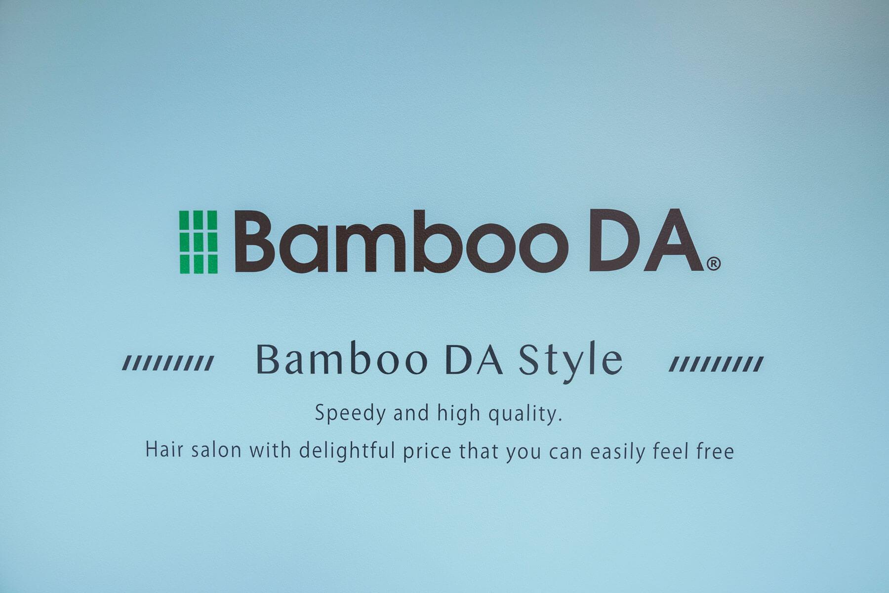 Bamboo DA 南片江店/Fukuoka
