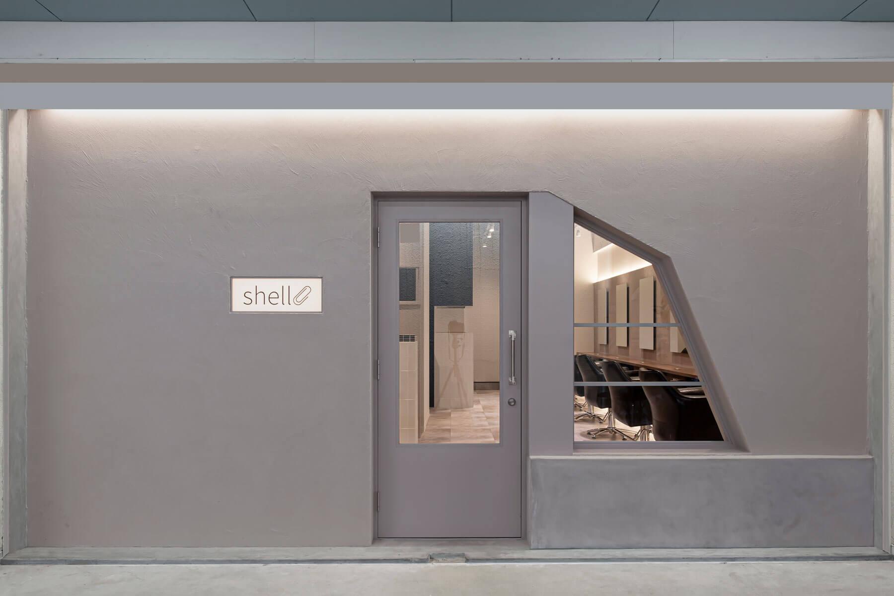 shell/Tokyo