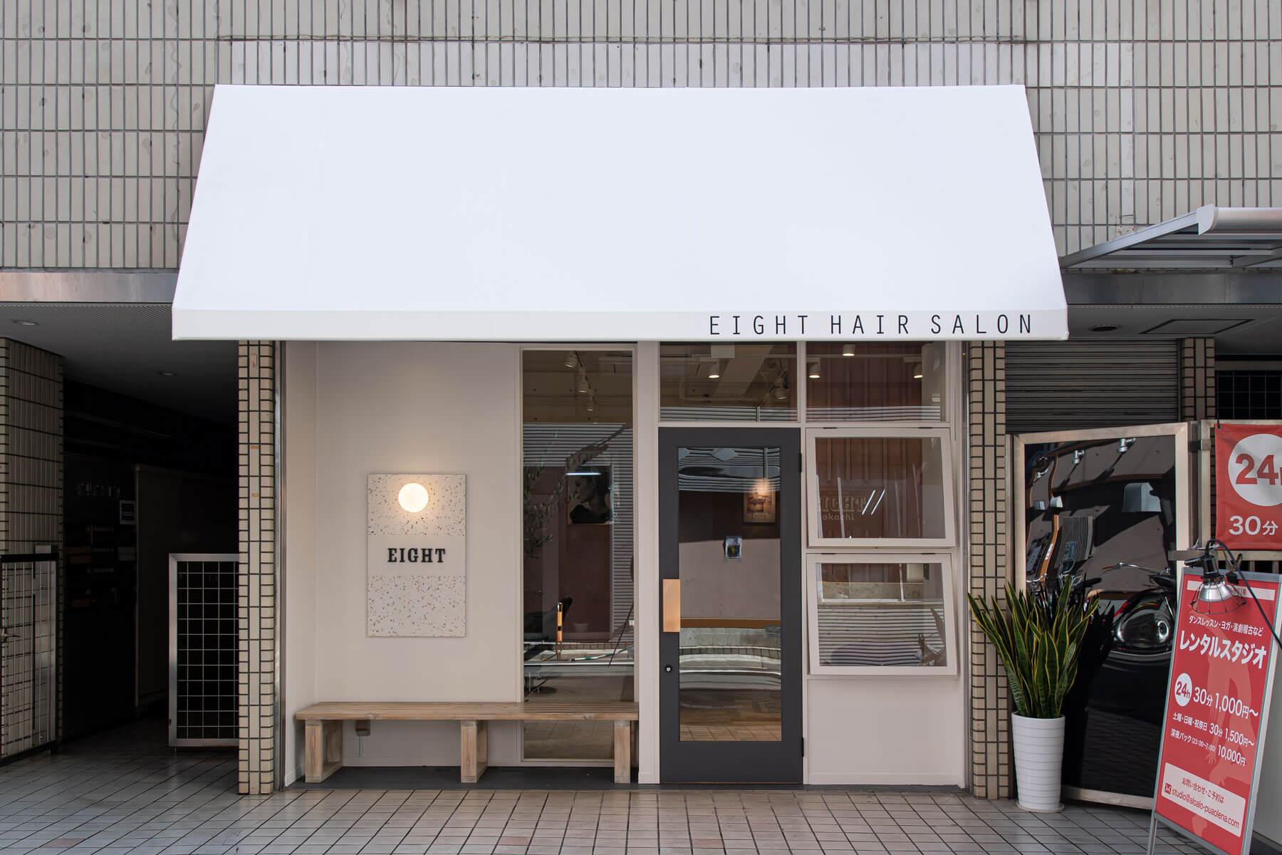 EIGHT御徒町/Tokyo