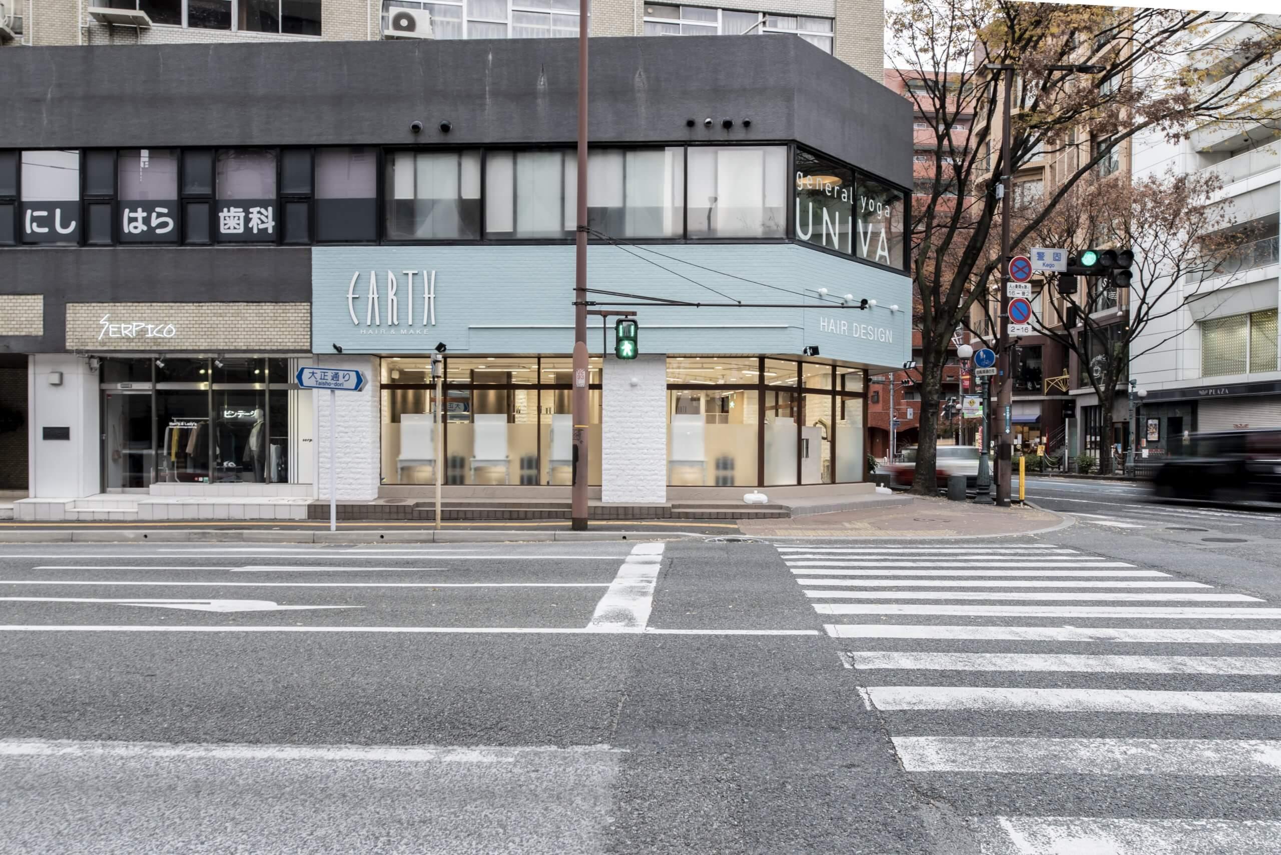 EARTH福岡天神赤坂店/Fukuoka