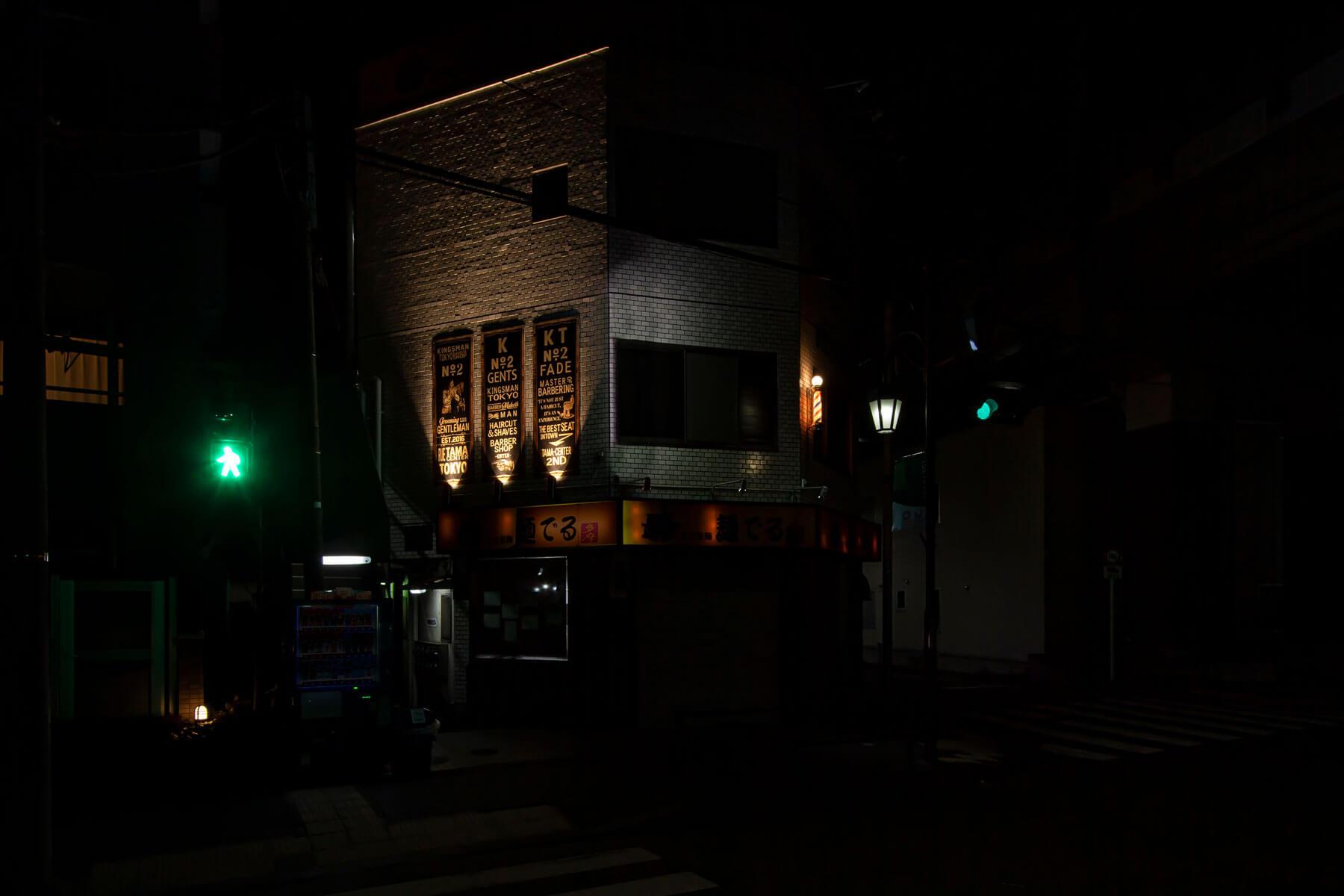 KINGSMAN TOKYO BARBER SHOP 2nd/Tokyo