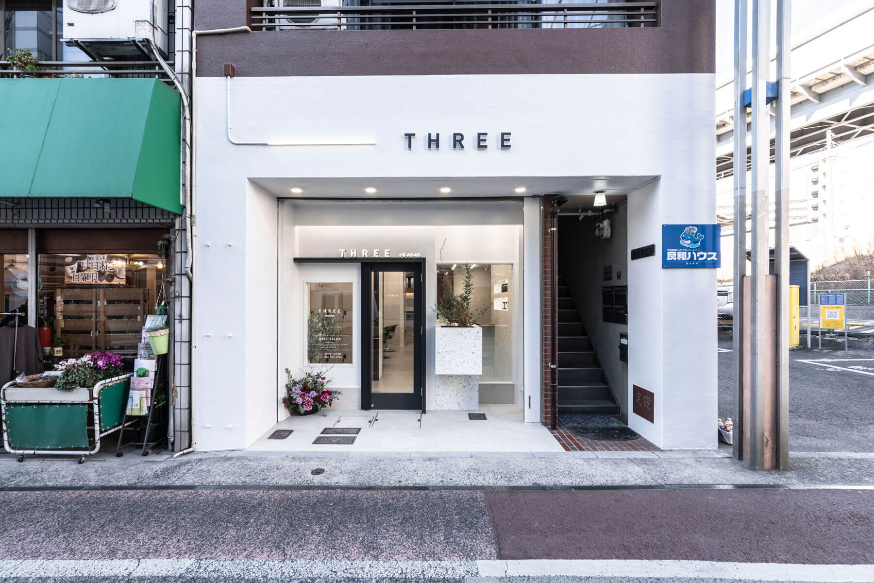 THREE ann./Hiroshima