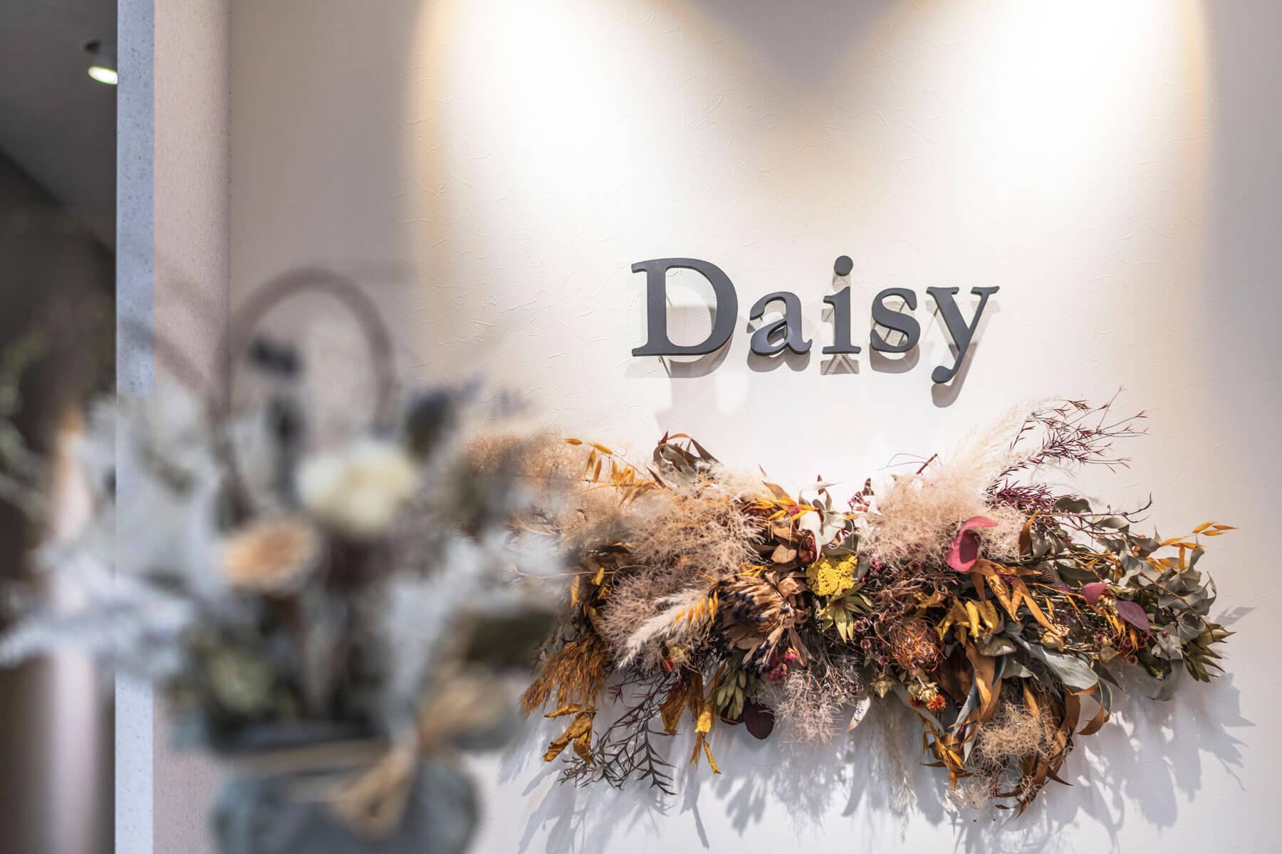 Daisy/Fukuoka