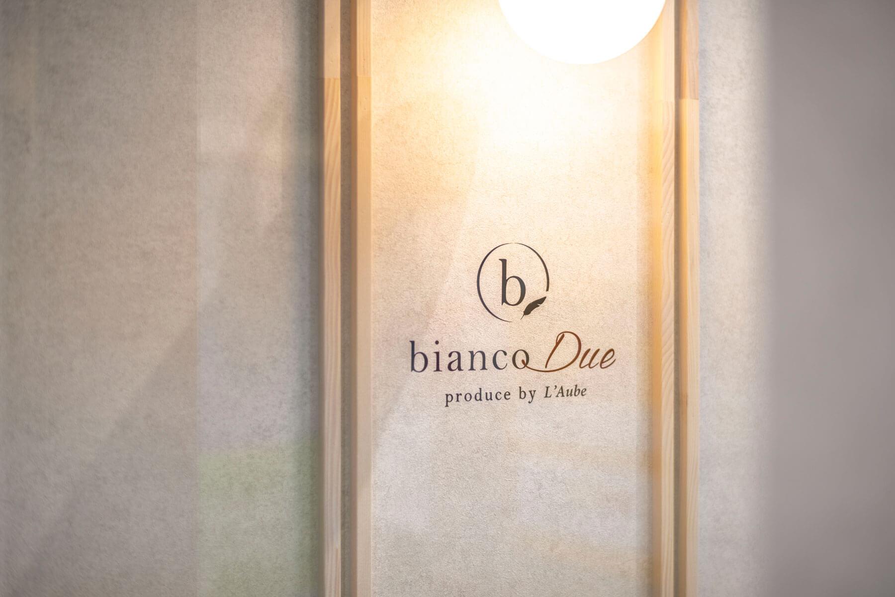 bianco Due Produce by L'Aube/Fukuoka