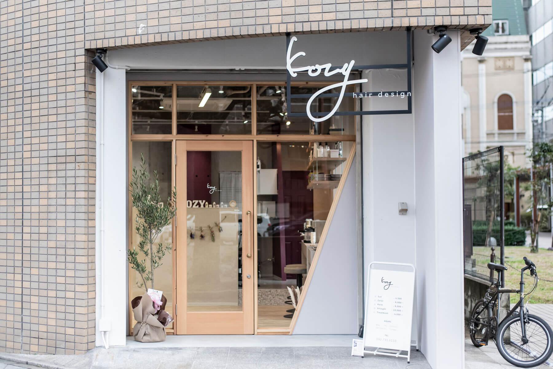 kozy/Fukuoka