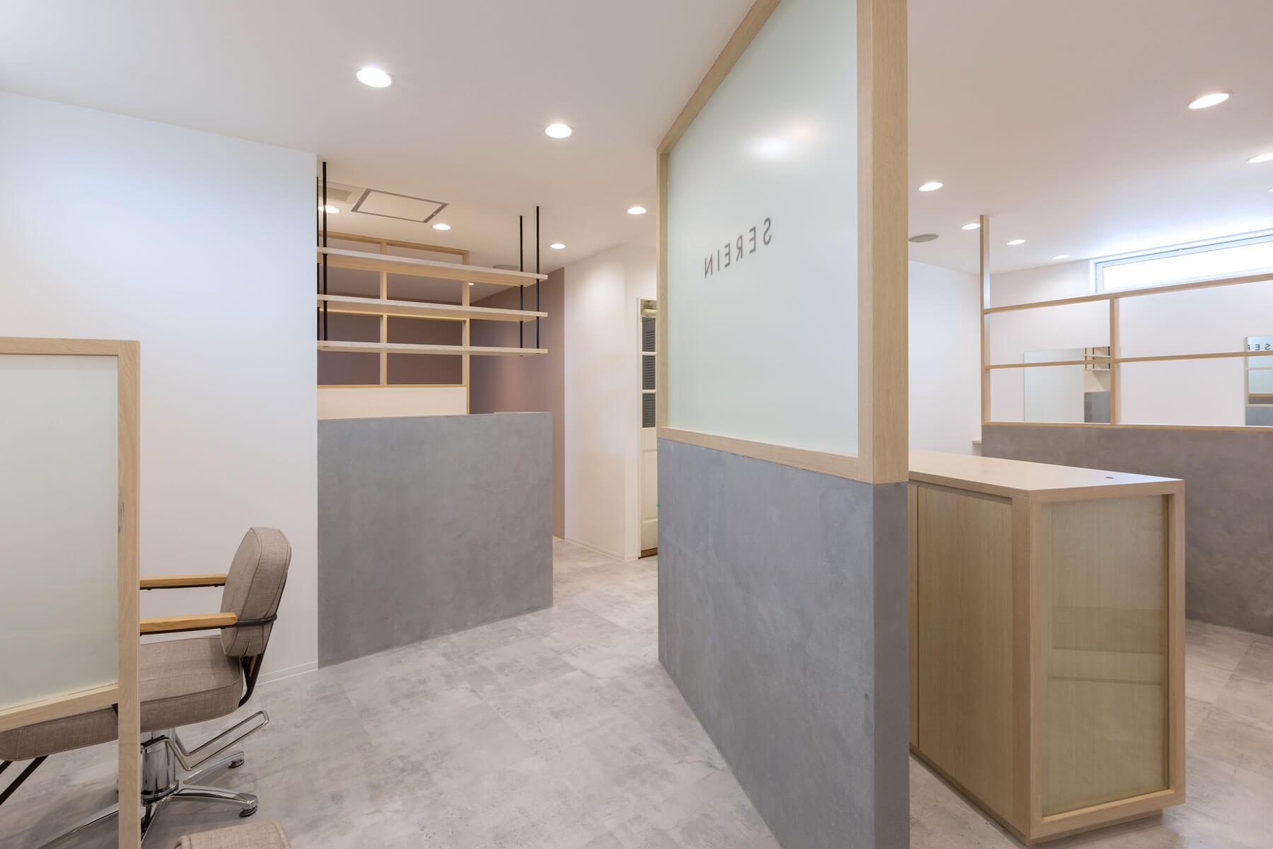 SEREIN/Aichi
