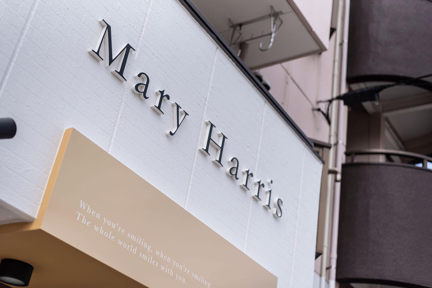 Mary Harris/Fukuoka