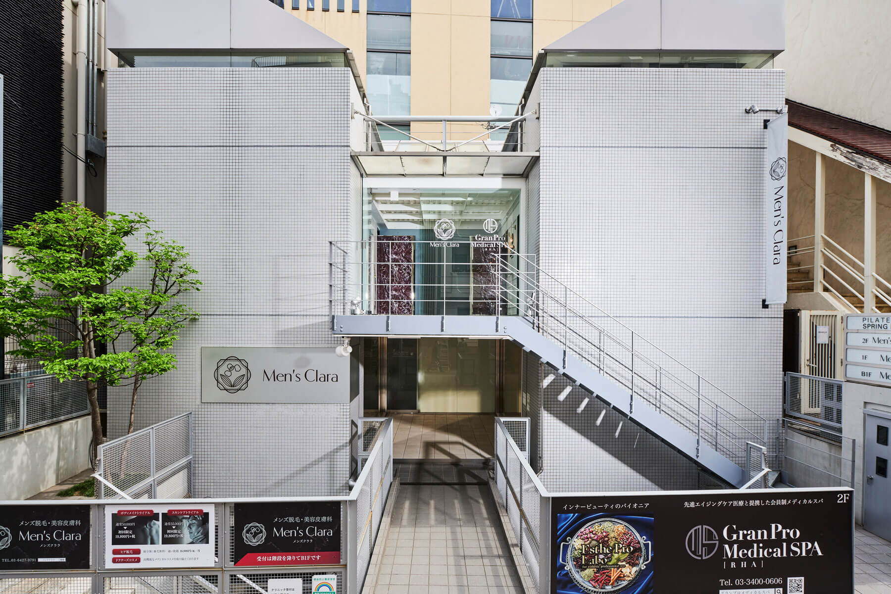 GranPro Medical SPA/Tokyo