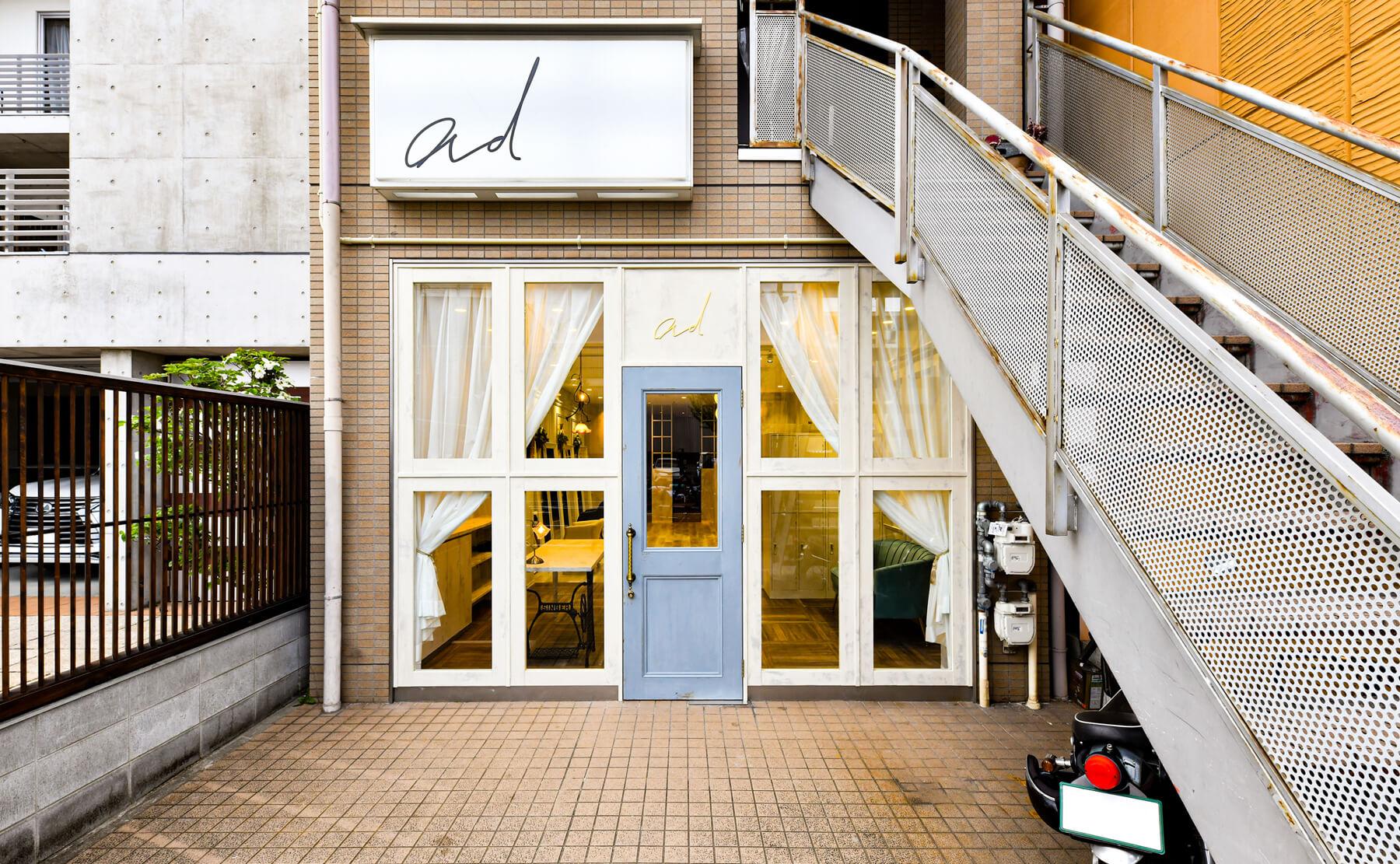 ad/Kyoto