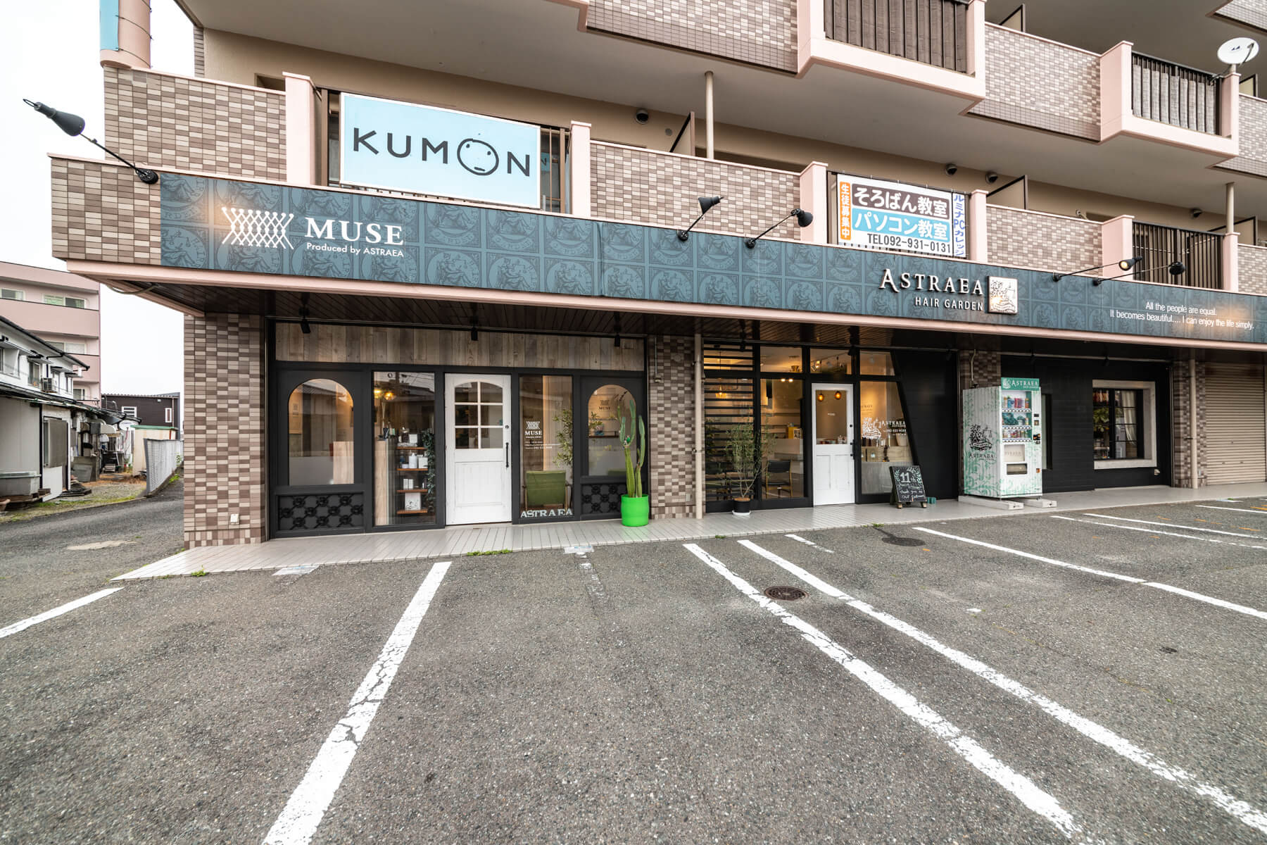 HAIR  GARDEN  ASTRAEA_(Ver.2021)/Fukuoka