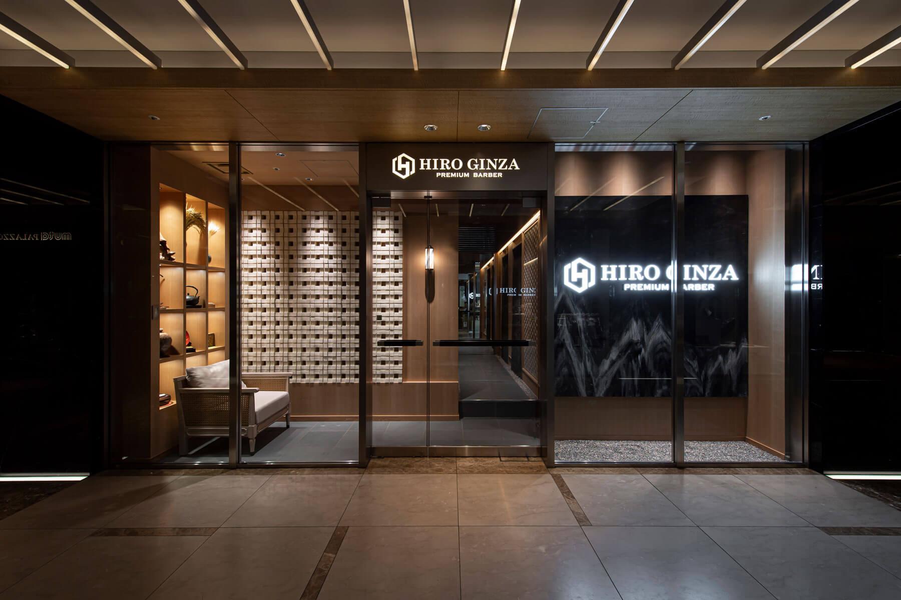 HIROGINZA PREMIUM BARBERパレスホテル東京店/Tokyo