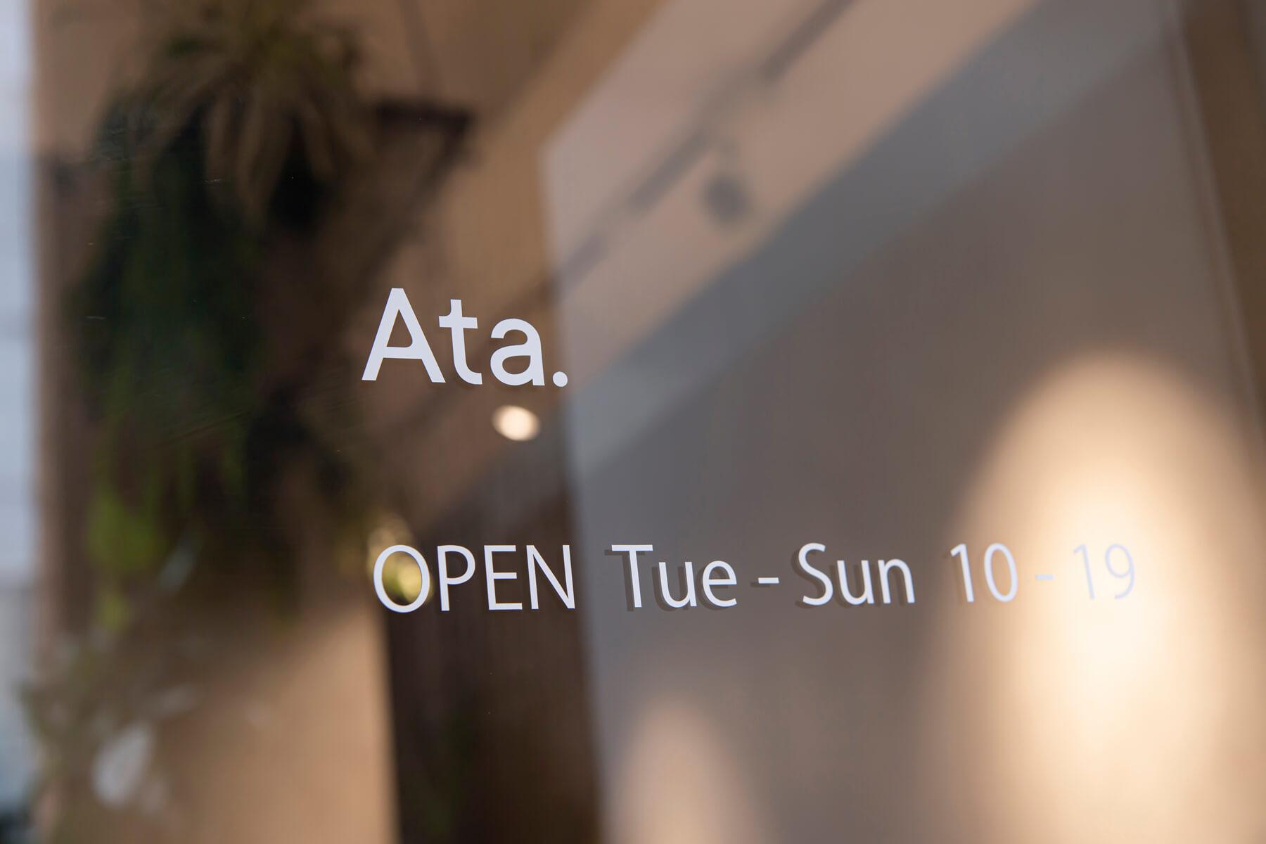 Ata. 様 新装オープン