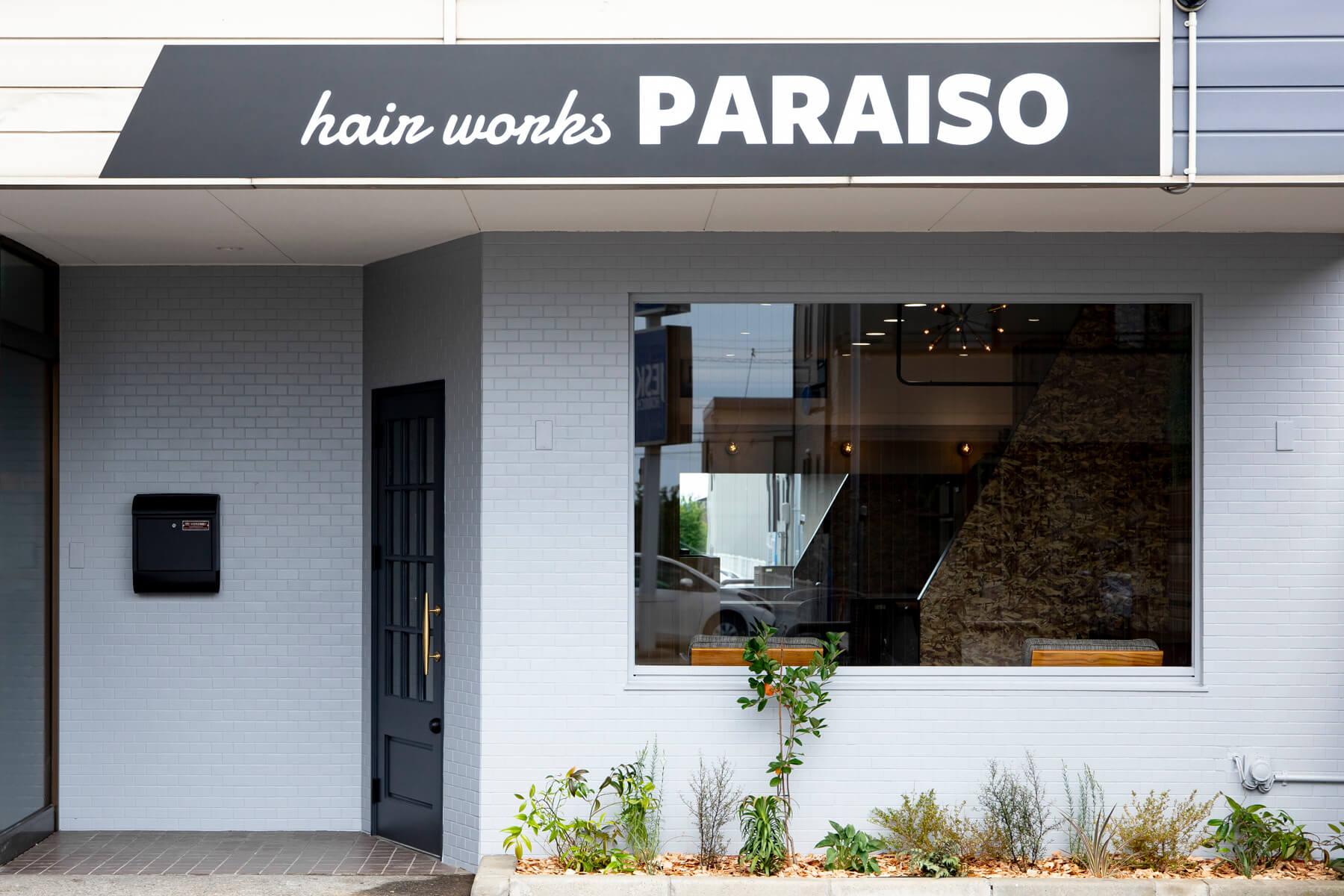 PARAISO hair works/Ishikawa