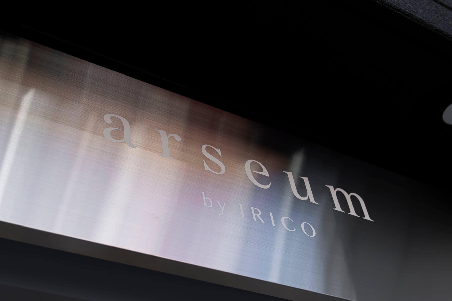 arseum by IRICO/Kanagawa