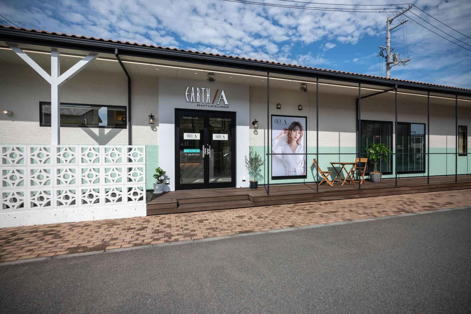 EARTH Authentic 徳島北島店/Tokushima